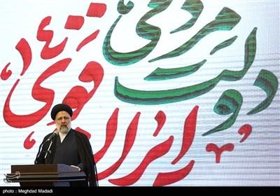 سیدابراهیم رئیسی نامزد انتخابات ریاست جمهوری