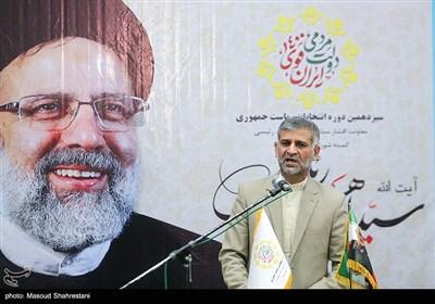 سخنرانی راشدی رئیس کمیته شوراها و شهرداری های ستاد آیت الله رئیسی