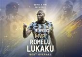واکنش لوکاکو به انتخابش به عنوان ارزشمندترین بازیکن فصل سری A