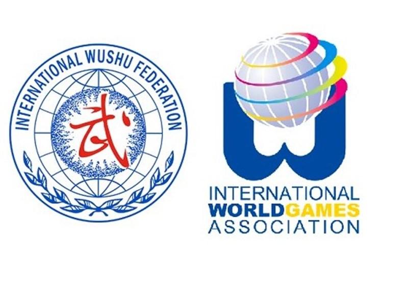 عضویت فدراسیون بینالمللی ووشو در انجمن بینالمللی بازیهای جهانی IWGA
