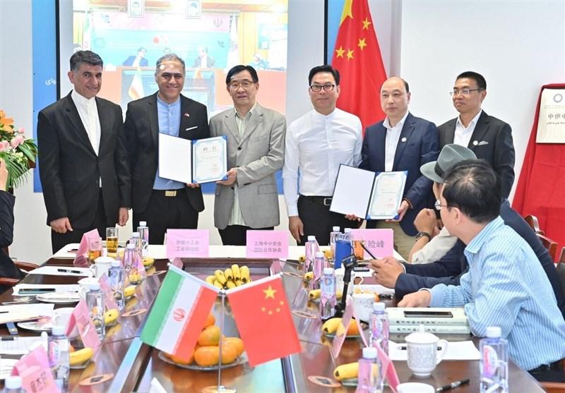 Iran, China Open Center on Small, Medium Industries' Cooperation