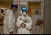Coronavirus in Iran: 1,600 Cases Hospitalized
