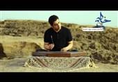 """""""خلیج"""" از بهزاد شایانفر منتشر شد"""