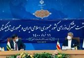 رحمانی فضلی در دیدار با وزیر کشور تاجیکستان: اراده دو ملت و دو کشور بر گسترش همکاری هاست