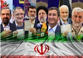 صفآرایی انتخاباتی کاندیداهای ریاست جمهوری در استان مرکزی+جدول