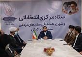 رئیس ستاد انتخاباتی رئیسی در کیش: کشور به دولتی مقتدر و انقلابی نیاز دارد / مردم از برنامههای تحولی رئیسی حمایت میکنند