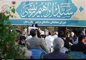 ستاد مرکزی آیتالله رئیسی در زنجان افتتاح شد + تصاویر