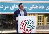 نماینده مردم زنجان در مجلس: آیتالله رئیسی چرخ متوقف تولید را با سفرهای استانی به حرکت میآورد