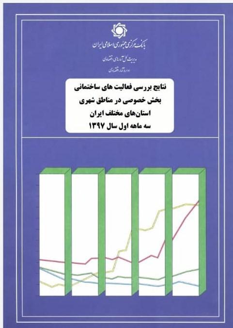 عبدالناصر همتی   همتی , بانک مرکزی , نرخ تورم , رشد اقتصادی ایران ,