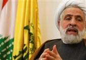 شیخ نعیم قاسم: حریری با فشار آمریکا از تشکیل دولت منصرف شد/ 3 دلیل اصلی بحران لبنان