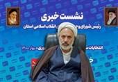"""رئیس شورای وحدت ایلام: """"رئیسی"""" را دردمند مردم میدانیم / مردم ایران در 28 خرداد پیروز میدان میشوند + فیلم"""
