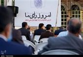 افتتاح ستاد مرکزی آیتالله رئیسی در استان زنجان به روایت تصویر