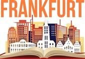 نمایشگاه بینالمللی کتاب فرانکفورت افتتاح شد + جزئیات غرفه ایران