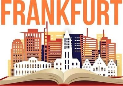 تردید مسئولان آلمانی برای برگزاری نمایشگاه کتاب فرانکفورت/ کاهش متراژ غرفه ایران به ۴۰ متر