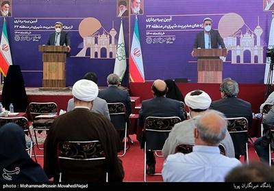 سخنرانی دكتر حناچي شهردار تهران در آيين بهره برداري از پروژه هاي مديريت شهري منطقه 22