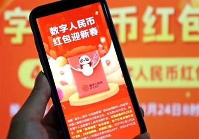 لاتاری ۶ میلیون دلاری در پکن برای ارز دیجیتال چینی