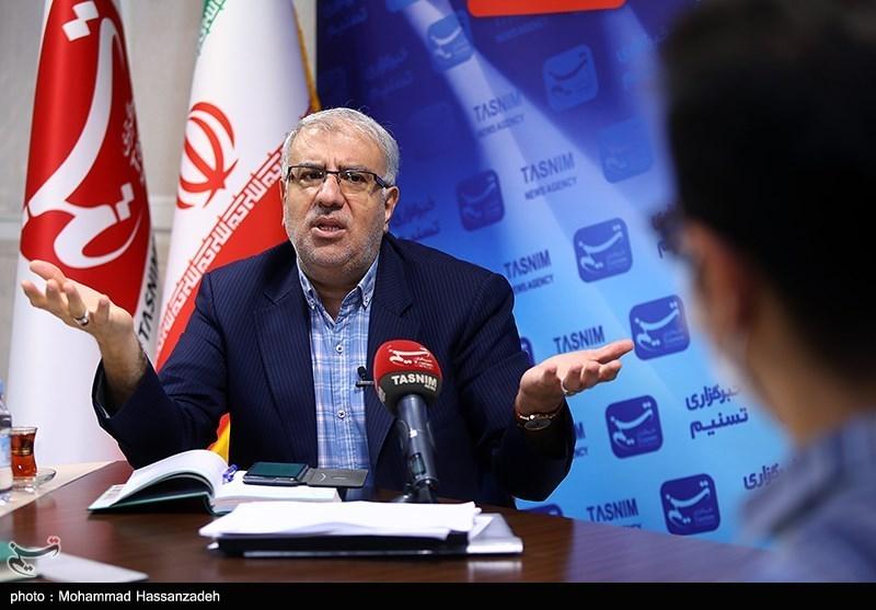 شرکت ملی گاز ایران ,