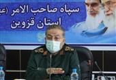 رئیس سازمان بسیج: نبرد سیفالقدس تداوم آزادسازی خرمشهر بود / امنیت اسرائیل دچار فروپاشی شد