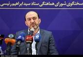 دوستی: آقای رئیسی نسبت به هیچ فردی و لیستهای انتخاباتی اعلام نظر نکردهاند