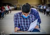 اسامی پذیرفتهشدگان آزمون ورودی مدارس سمپاد اعلام شد