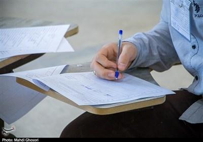 جزئیات برگزاری و طراحی سؤالات آزمون ورودی مدارس نمونه دولتی