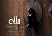 تصاویری کمتر دیده شده از بافت تاریخی و گردشگری شهرهای ایران، امشب در شبکه مستند