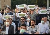 تجمع «هواداران محمد، حامیان رئیسی» در ارگ تبریز + تصاویر