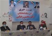 رئیس ستاد انتخاباتی محسن رضایی در قزوین: رئیسجمهور باید اقتصاددان باشد / محسن رضایی فرمانده میدان و مدیری شجاع است