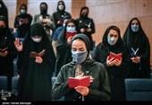 سوگندنامه کارآموزان وکالت استان تهران