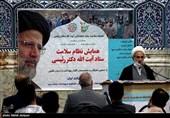 همایش نظام سلامت ستاد رئیسی در اصفهان به روایت تصویر