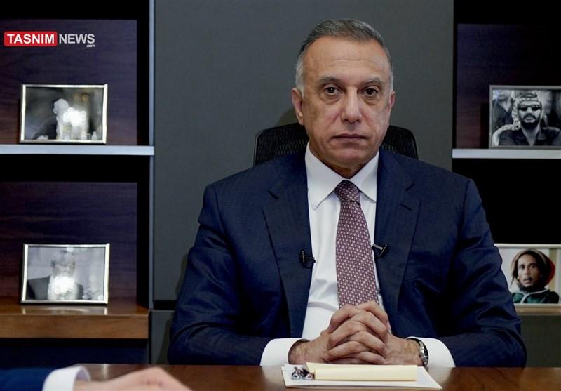 الکاظمی در گفتوگو با تسنیم: نامزد انتخابات نمیشوم؛ عراق بهدنبال نزدیک کردن دیدگاههای ایران و عربستان است