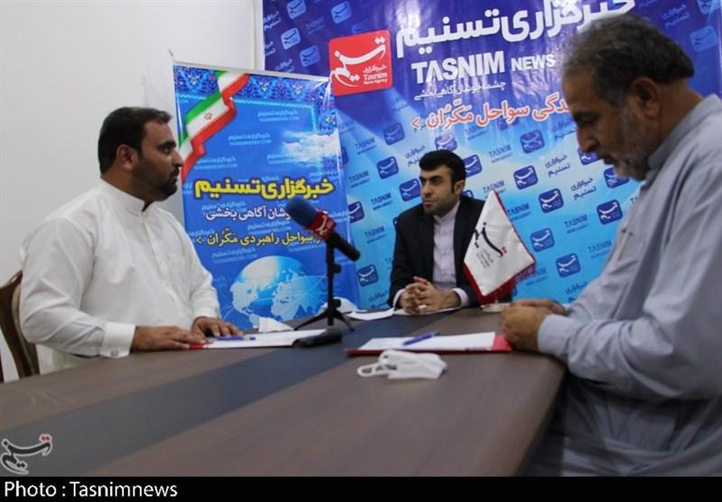 استان سیستان و بلوچستان , منطقه آزاد چابهار ,
