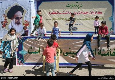 کاروان جهادی پاسداشت سالگرد ارتحال امام خمینی(ره)