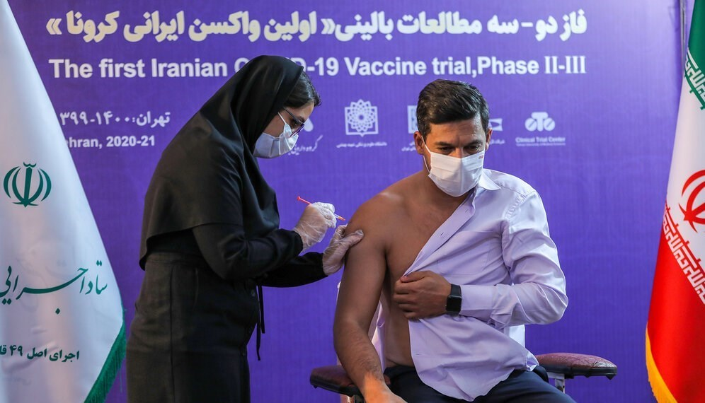 کرونا , واکسن کرونا , واکسن ایرانی کرونا , وزارت بهداشت , بهداشت و درمان , تیم ملی فوتبال ایران , باشگاههای فوتبال ایران ,
