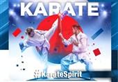 پاریس؛ ایستگاه پایانی کاراته برای کسب سهمیه المپیک 2020