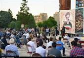 """تجمع حامیان """"آیتالله سید ابراهیم رئیسی"""" در بهارستان + تصاویر"""