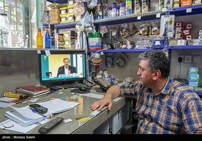 تماشای اولین مناظره نامزدهای ریاست جمهوری - اصفهان