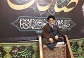 امام جمعه اصفهان: انتخاب فرد اصلح موجب پیشرفت ایران میشود