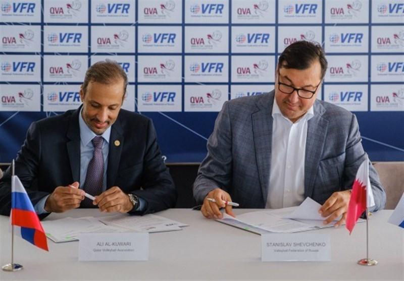 فدراسیونهای والیبال روسیه و قطر یادداشت تفاهم امضا کردند