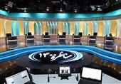 دومین ماراتن نامزدها در قاب تلویزیون؛ فردا سهشنبه