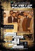 نمایشگاه آثار عکاسان انقلاب از امام خمینی (ره) دایر میشود