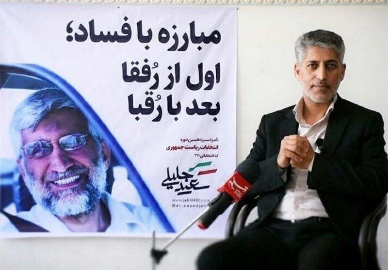 رئیس ستاد جلیلی در استان لرستان: جلیلی برای خدمت به مردم در صحنه انتخابات حضور دارد / مشکلات 8 ساله را علتیابی کردهایم + فیلم