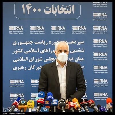 نشست خبری محسن مهرعلیزاده نامزد سیزدهمین دوره انتخابات ریاست جمهوری