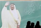 اعتراض مردم به بحران آب در عربستان