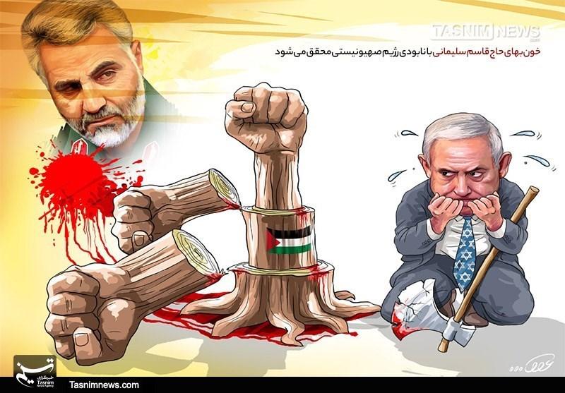 طرح/ خونبهای حاج قاسمسلیمانی با نابودی رژیمصهیونیستی محقق میشود