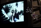 ناواقعیتی به نام دولت روحانی/ یادداشت آقاجانی