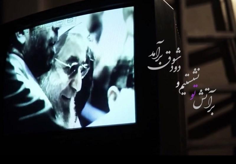 دود شوق در آواز اصفهان و در تفسیر چهار سال گذشته + فیلم