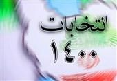 رئیس ستاد انتخاباتی رئیسی در استان بوشهر: مردم دیگر فریب وعدهها نمیخورند / تشکیل دولت انقلابی به مشکلات پایان میدهد