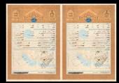 صدور سند تکبرگ برای 540 هزار هکتار از اراضی استان تهران