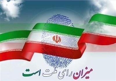شور و شوق انتخاباتی در استان خوزستان/اعلام آمادگی مردم و طوایف برای حضور حداکثری در انتخابات + فیلم